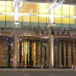 HKMA Targets Effectiveness in Addressing AML, Fraud risk