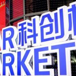 Stock Connect to Include STAR Market Stocks from 1 February