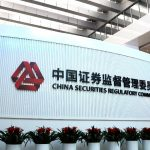 CSRC Considers Barring Data-Heavy Firms from Listing Overseas